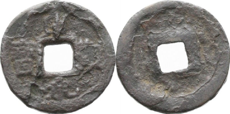 (HCR35106, obverse and reverse, record shot)