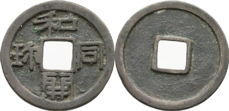 (HCR35130, obverse and reverse, record shot)