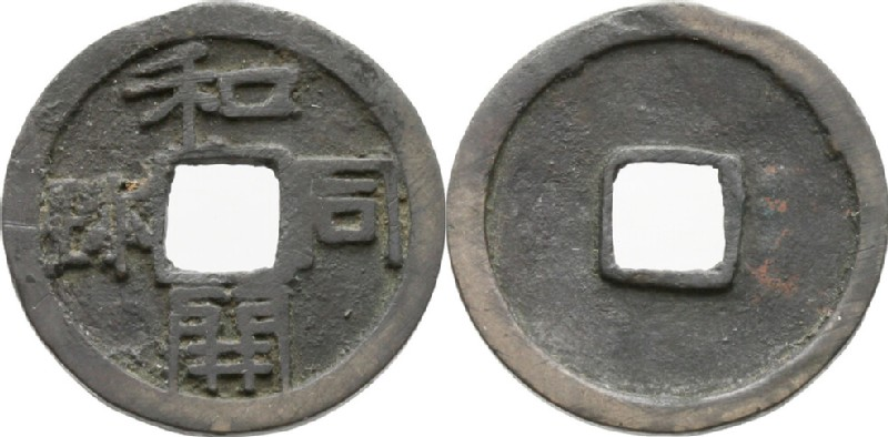 (HCR35134, obverse and reverse, record shot)