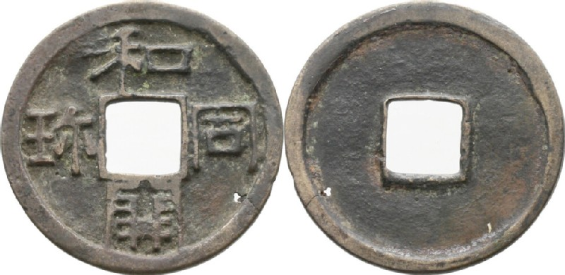 (HCR35147, obverse and reverse, record shot)