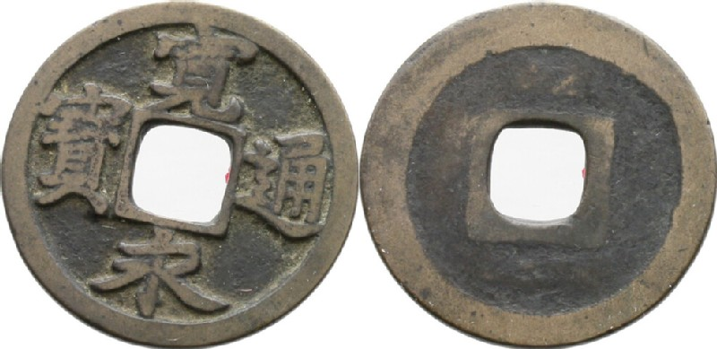 (HCR35152, obverse and reverse, record shot)
