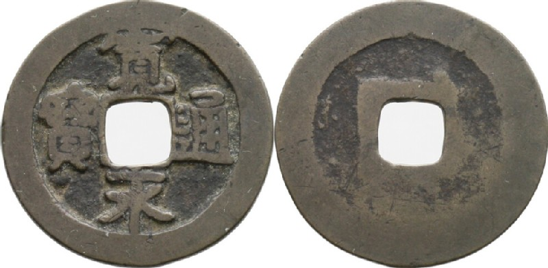 (HCR35158, obverse and reverse, record shot)