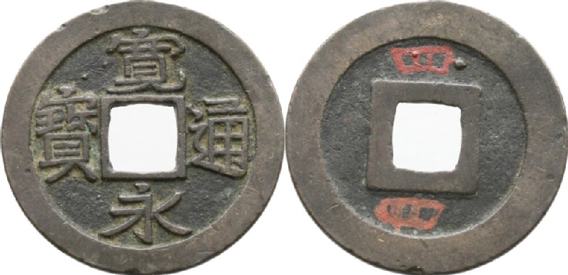 (HCR35162, obverse and reverse, record shot)