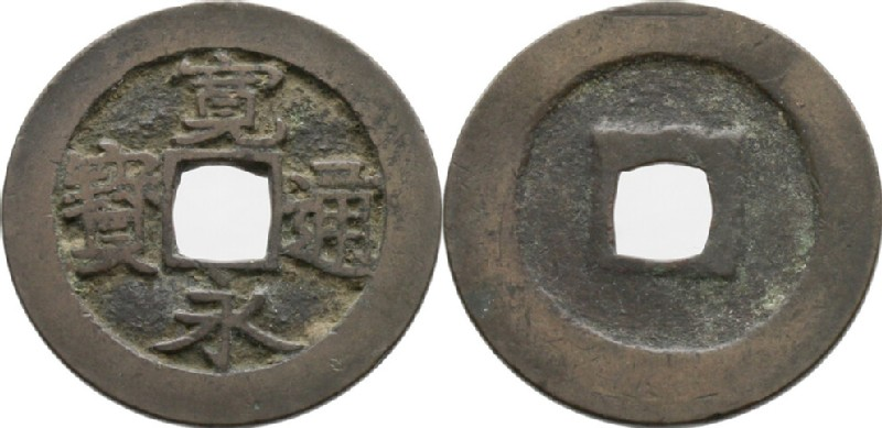 Japanese coin (HCR35164, obverse and reverse, record shot)
