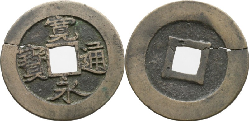 (HCR35166, obverse and reverse, record shot)