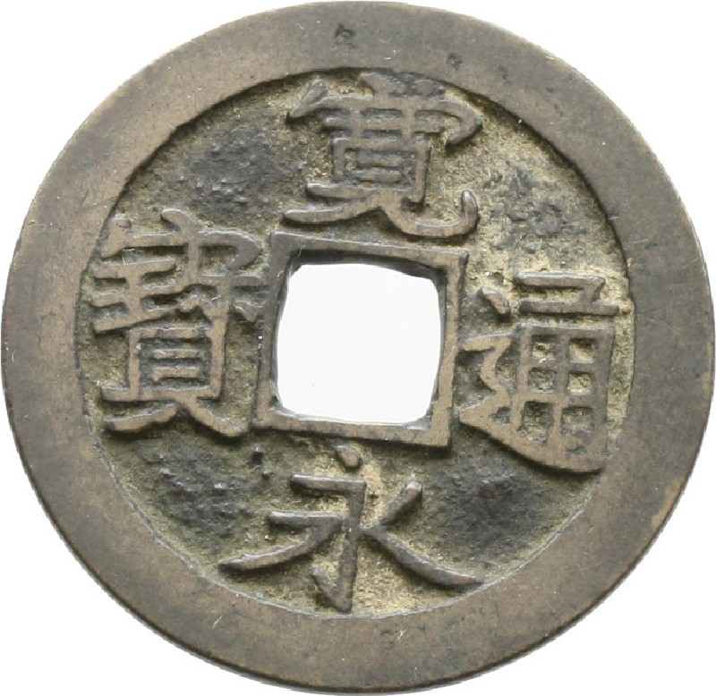 Japanese coin (HCR35172, record shot)