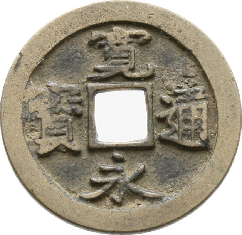 Japanese coin (HCR35176, record shot)