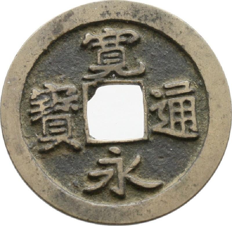 Japanese coin (HCR35179, record shot)