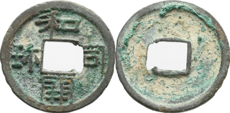 (HCR35210, obverse and reverse, record shot)