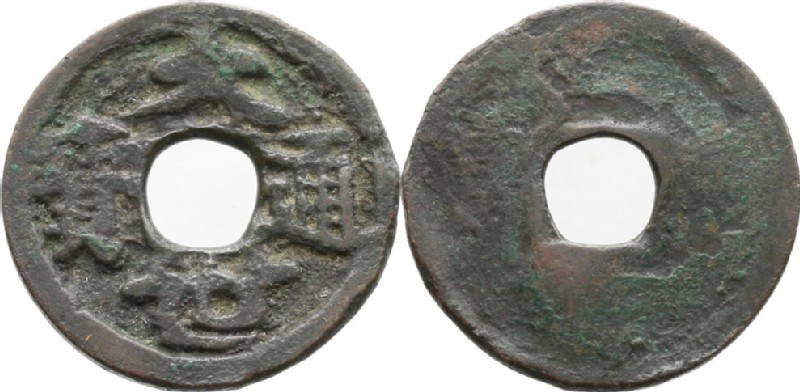 (HCR35224, obverse and reverse, record shot)