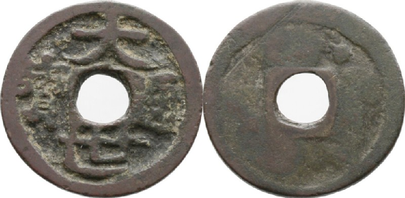(HCR35227, obverse and reverse, record shot)
