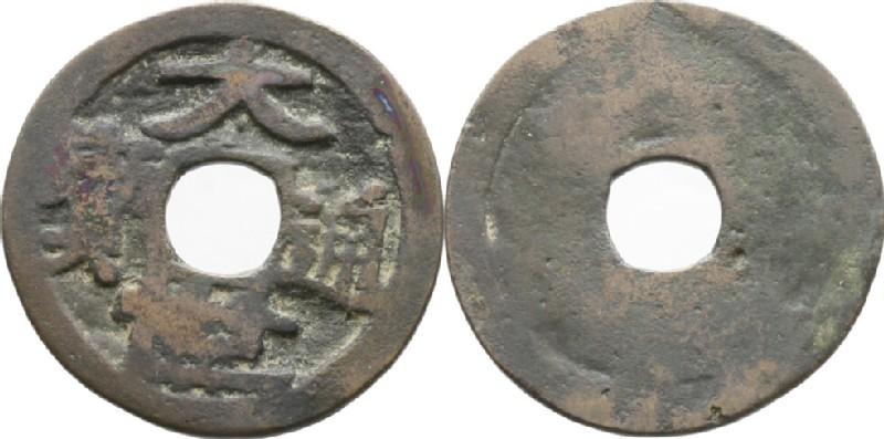 (HCR35228, obverse and reverse, record shot)