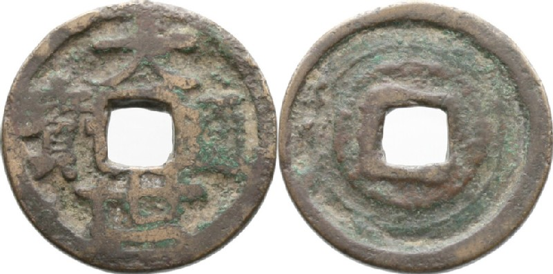 (HCR35236, obverse and reverse, record shot)