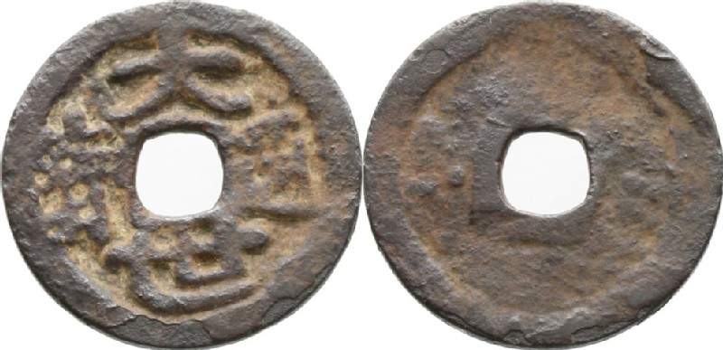 (HCR35239, obverse and reverse, record shot)