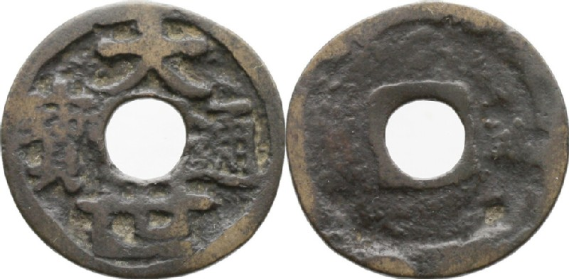 (HCR35242, obverse and reverse, record shot)