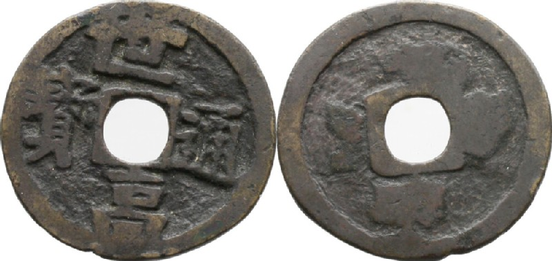 (HCR35250, obverse and reverse, record shot)