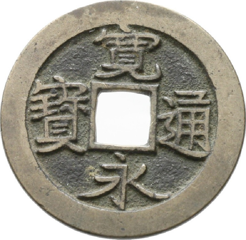 Japanese coin (HCR35251, record shot)