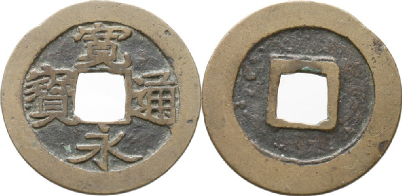 (HCR35252, obverse and reverse, record shot)