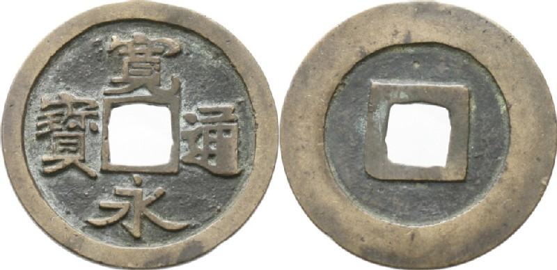 (HCR35262, obverse and reverse, record shot)