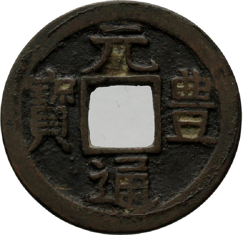 Japanese coin (HCR35274, record shot)