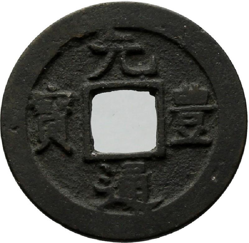 Japanese coin (HCR35278, record shot)