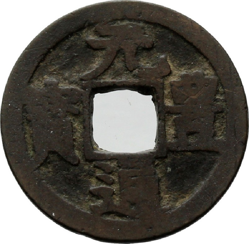 Japanese coin (HCR35282, record shot)