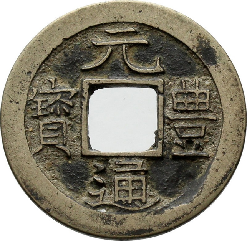 Japanese coin (HCR35286, record shot)