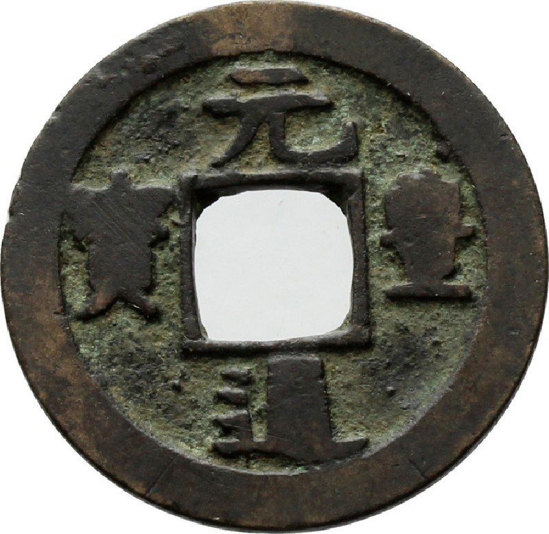 Japanese coin (HCR35290, record shot)