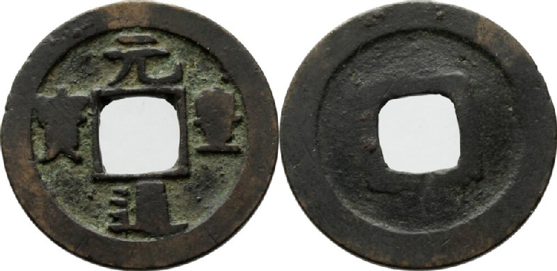 Japanese coin (HCR35290, obverse and reverse, record shot)