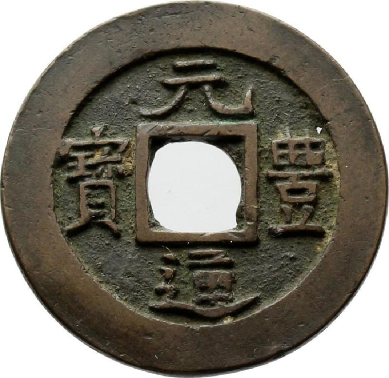 Japanese coin (HCR35294, record shot)