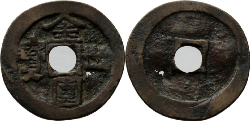 (HCR35305, obverse and reverse, record shot)