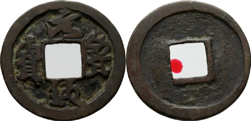 (HCR35317, obverse and reverse, record shot)
