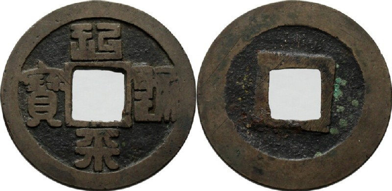 (HCR35324, obverse and reverse, record shot)