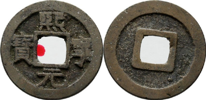 (HCR35334, obverse and reverse, record shot)