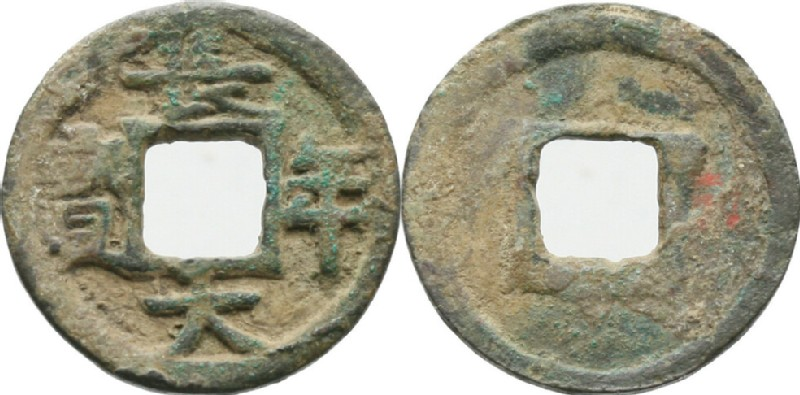 (HCR35364, obverse and reverse, record shot)