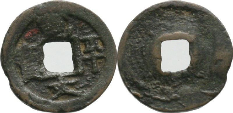 (HCR35367, obverse and reverse, record shot)