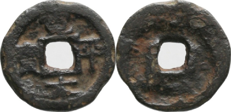 (HCR35370, obverse and reverse, record shot)