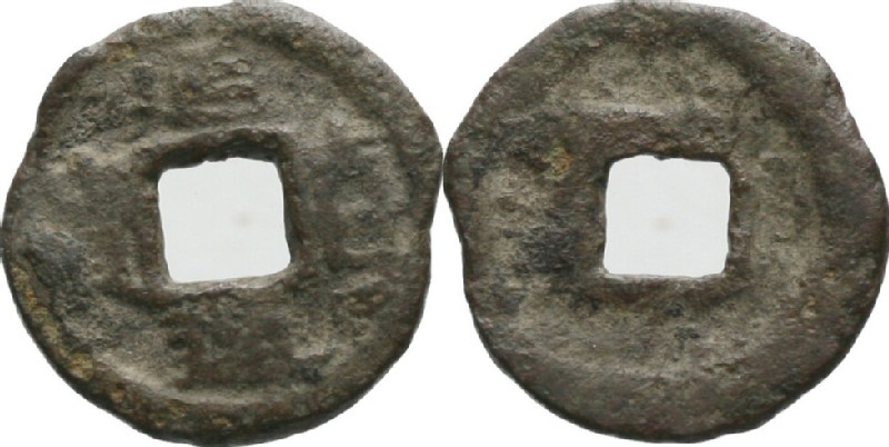 (HCR35393, obverse and reverse, record shot)