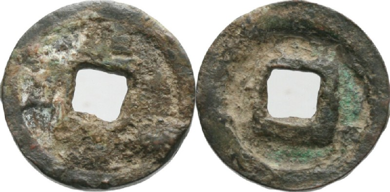 (HCR35402, obverse and reverse, record shot)