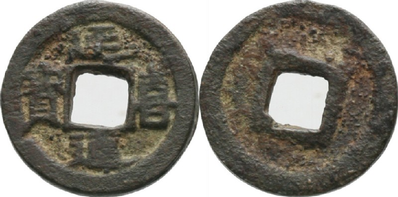(HCR35403, obverse and reverse, record shot)