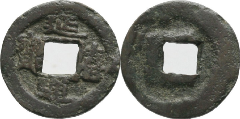 (HCR35404, obverse and reverse, record shot)