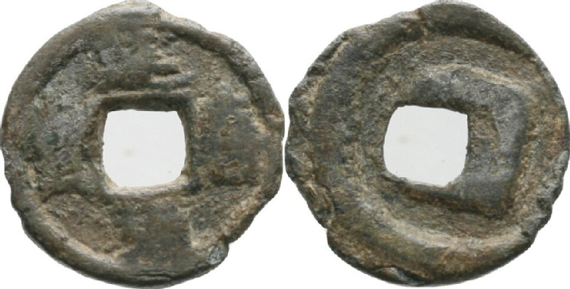 (HCR35405, obverse and reverse, record shot)