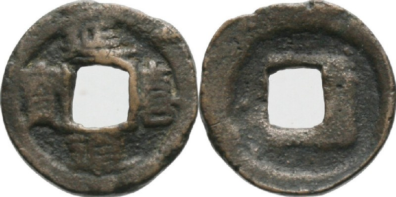 (HCR35407, obverse and reverse, record shot)