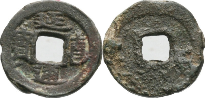 (HCR35408, obverse and reverse, record shot)