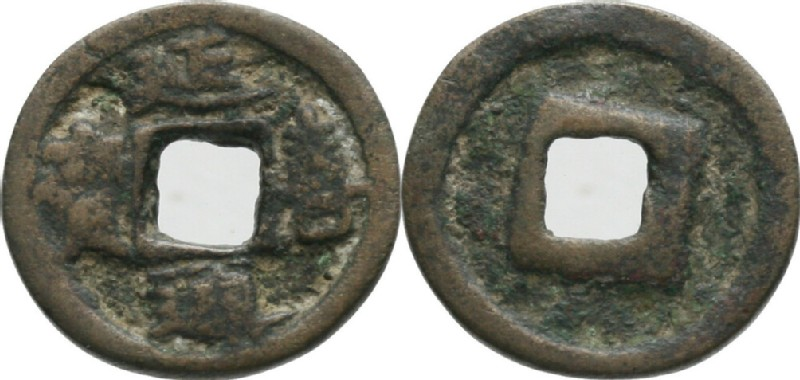 (HCR35410, obverse and reverse, record shot)