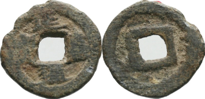 (HCR35418, obverse and reverse, record shot)