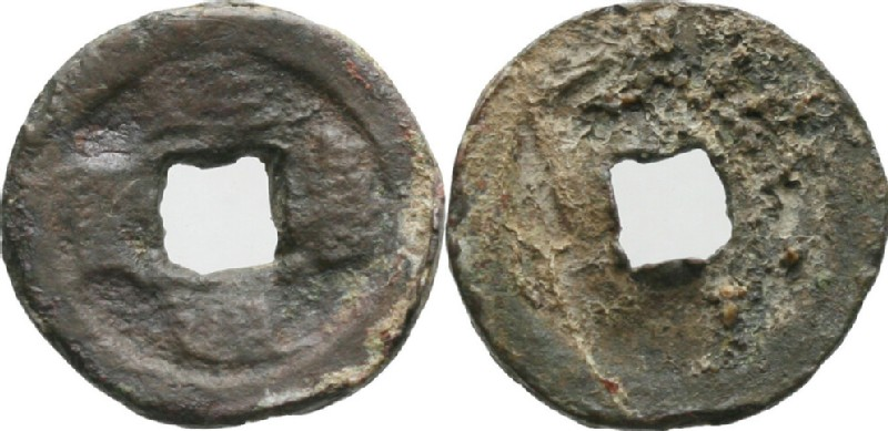 (HCR35419, obverse and reverse, record shot)