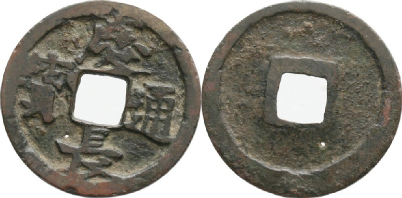 (HCR35451, obverse and reverse, record shot)