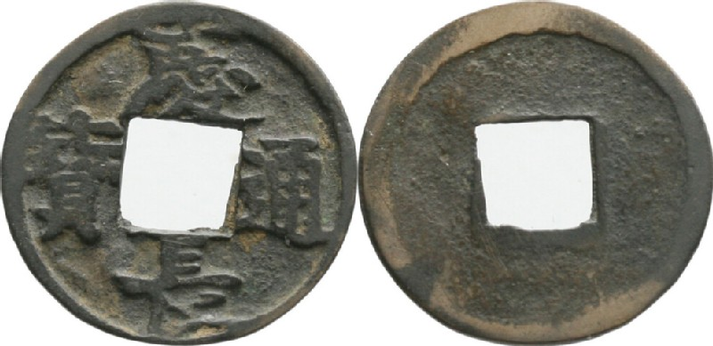 (HCR35453, obverse and reverse, record shot)