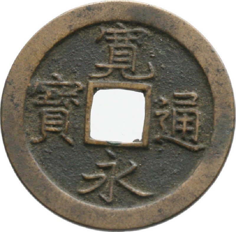 (HCR35466, record shot)